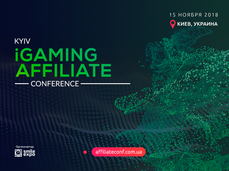Kyiv iGaming Affiliate Conference 2018